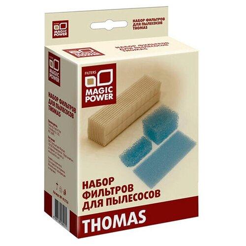 Комплект фильтров Magic Power MP-H12TS3 для Thomas