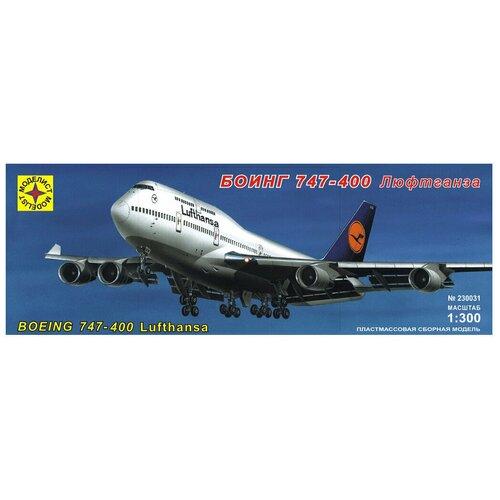 Моделист Самолет Боинг 747-400