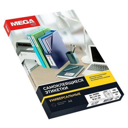 Фото - Этикетки самоклеящиеся Promega label Адресные бел,99.1х57мм.10шт на лисА4,1 адресные этикетки 36х89 мм пластиковые белые