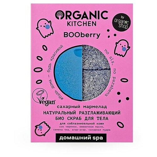 Фото - Organic Kitchen Скраб для тела разглаживающий Сахарный мармелад BOOBERRY 120 г натуральный смягчающий био скраб для тела сахарный мармелад домашний spa organic kitchen raps berry 120г