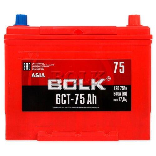 Аккумулятор BOLK ASIA 75 А/ч обратная R+ 258x173x220 EN640 А