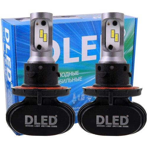 Автомобильная светодиодная лампа H13 DLED S1-CSP (Комплект 2 лампы)