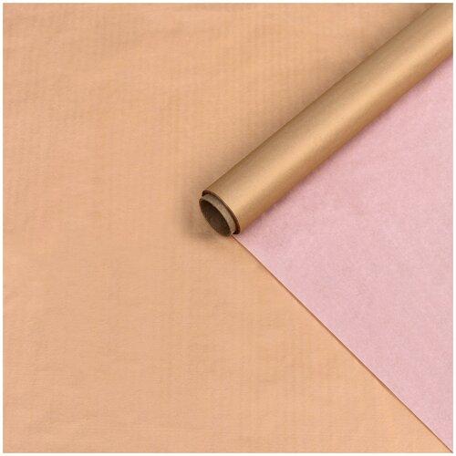 Бумага упаковочная тишью двухстороняя, нежно-розовая-золотая, 0,6 х 10 м