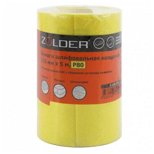 Шкурка шлифовальная в рулоне Zolder Z-105-5-80