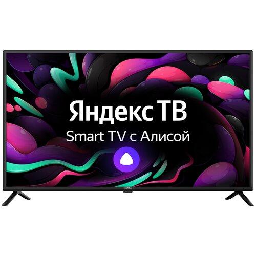 Фото - Телевизор Hyundai H-LED42FS5001 42 на платформе Яндекс.ТВ, черный антенна hyundai h tai260