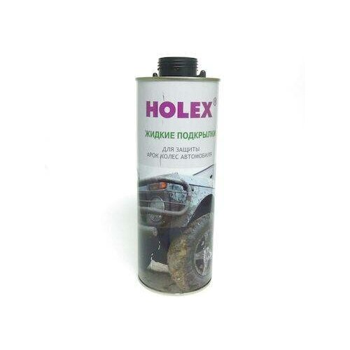 Жидкие подкрылки под пистолет 1000мл (Holex) (6)