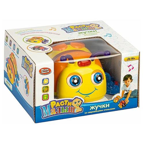 Интерактивная развивающая игрушка Play Smart Жук Расти Малыш Б54485-Б, желтый/оранжевый