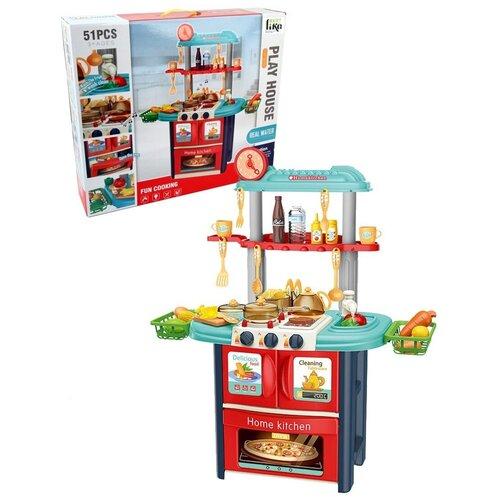 Кухня с посудой и продуктами, 51 предмет, со светом, звуком и водой, 86см (голубая) большой набор кухня с посудой и продуктами 55 предметов со светом звуком и водой 82см