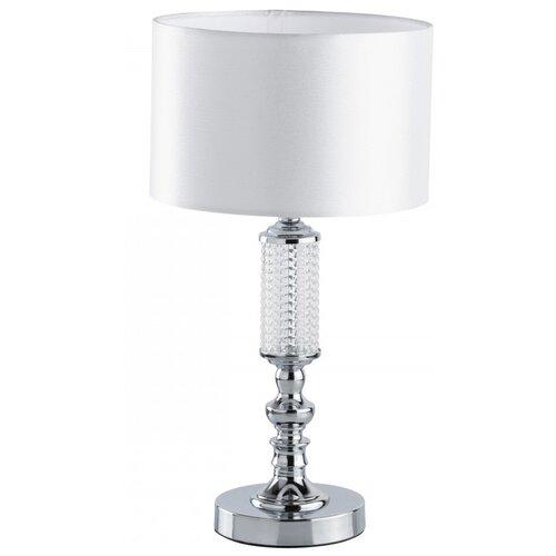 Настольная лампа MW-Light 692031501 настольная лампа mw light 700033004