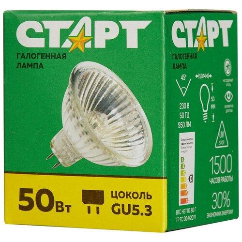 Электрическая лампа старт JCDR 50W 220V GU5.3 галогенная в патроне 5 шт. недорого