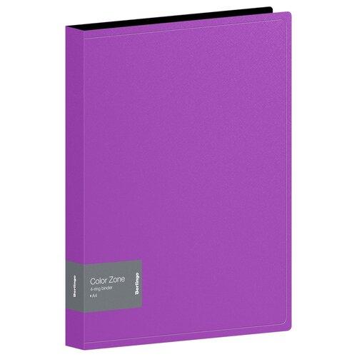 Berlingo Папка на 4-х кольцах Color Zone А4, 35 мм, пластик фиолетовый berlingo папка на 4 х кольцах color zone а4 35 мм пластик синяя