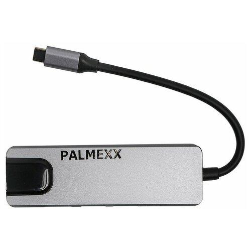 Хаб Palmexx 5в1 USB-C to HDMI+2*USB3.0+USBC+LAN