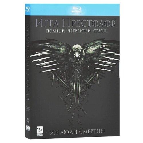 Игра престолов. Сезон 4 (5 Blu-ray)