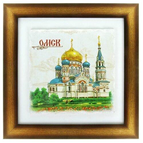 Панно интерьерное «Омск», 24,5 х 24,5 см 885386