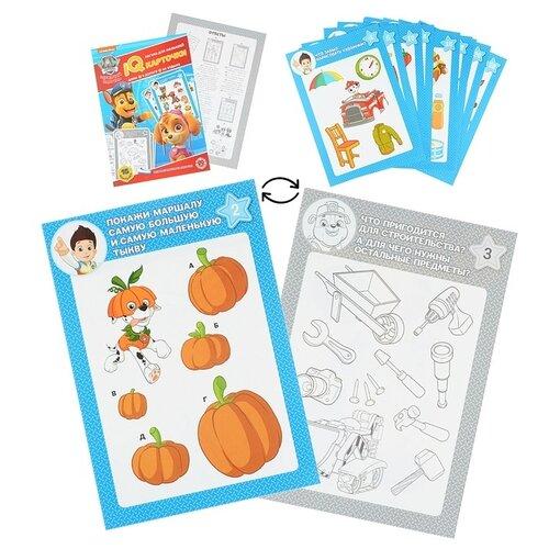 Набор развивающих карточек Эгмонт Логика для малышей, Карточки IQ, 15 шт,
