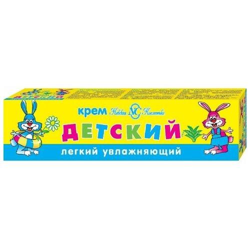 Фото - Невская косметика Детский крем «Невская косметика», лёгкий, увлажняющий, 40 мл косметика