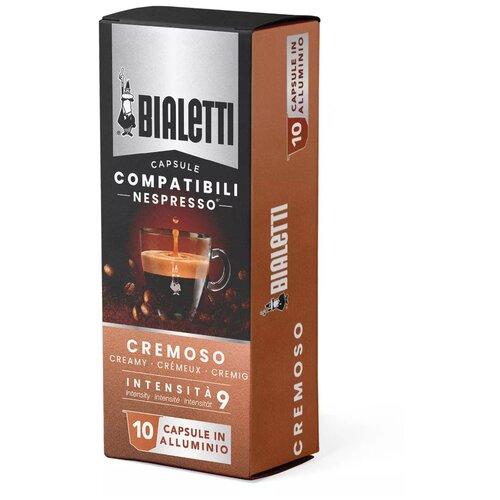 Кофе в капсулах Bialetti Cremoso /Кремосо / для кофе машин Nespresso 10 шт кофе в капсулах для кофемашин nespresso bialetti napoli 10шт
