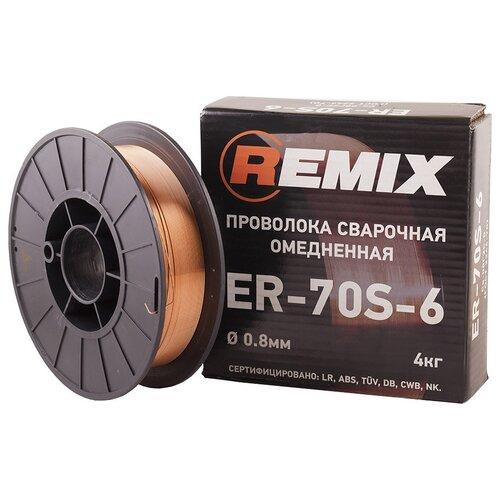 Проволока омедненный REMIX ER-70S-6 0.8мм 4кг