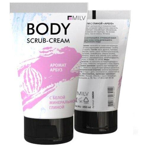 MILV Milv, скраб-крем для тела с глиной