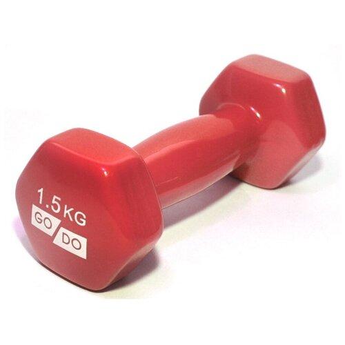 Гантель цельнолитая Go Do в виниловой оболочке 1.5 кг красный гантель виниловая 1 кг go do 1 кг красный