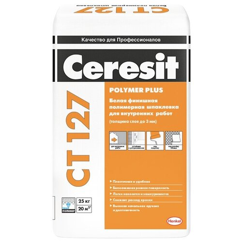 Шпатлевка Ceresit CT 127, белый, 25 кг