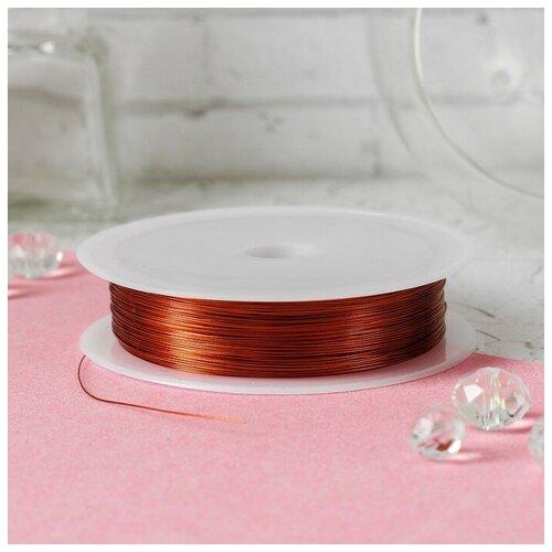Купить Проволока для бисероплетения диаметр 0, 3 мм, длина 30 м, цвет медный 3801451, Сима-ленд, Фурнитура для украшений