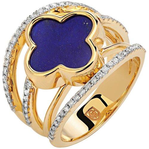 Эстет Кольцо с лазуритом и бриллиантами из жёлтого золота 01К6313310-2, размер 17 эстет кольцо с лазуритом и бриллиантами из жёлтого золота 01к6313305 2 размер 17