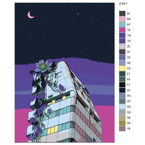 Картина по номерам «Здание в цветке» 50х70 см (Z-26)