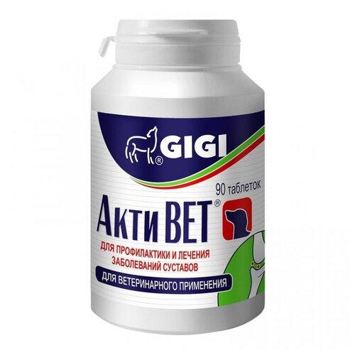 Препарат для собак GIGI АктиВет хондропротектор 90таб.