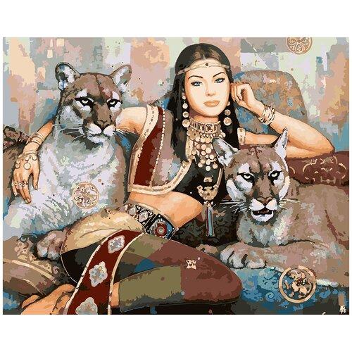 Купить Картина по номерам Восточная девушка с пумой, 80 х 100 см, Красиво Красим, Картины по номерам и контурам