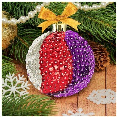 Купить Набор для творчества: Новогодний шар с пайетками №1 2328464, Школа талантов, Картины из пайеток