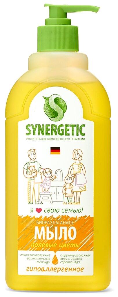 Мыло жидкое Synergetic биоразлагаемое Полевые цветы — купить по выгодной цене на Яндекс.Маркете