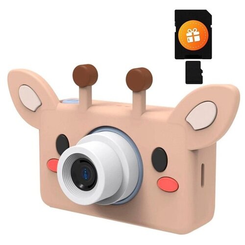 Детский цифровой фотоаппарат с чехлом - Жираф 32 МП + чехол и флешка 4GB в ПОДАРОК / Лучшие детские фото на ярком дисплее 2 дюйма / Оригинальный подарок для ребенка детская фото и видео камера, бежевый