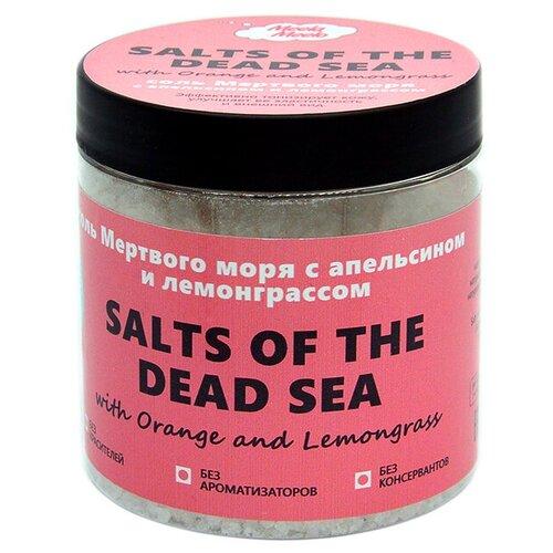 Фото - Соль для ванн Meela Meelo мертвого моря с цитрусовым ароматом 500 мл. соль мёртвого моря соль мертвого моря крупная