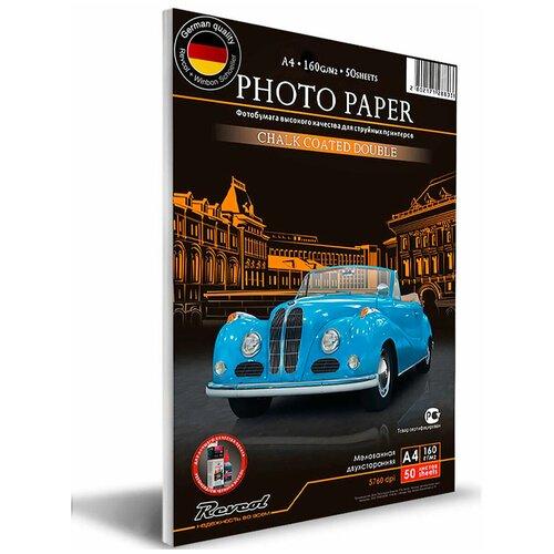 Фото - Фотобумага REVCOL, мелованная, глянцевая, двухсторонняя, A4, 160г/м2, 50 л. фотобумага revcol матовая двухсторонняя a4 330г м2 50 л