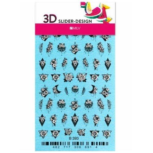 Купить Milv, 3D-cлайдер В393
