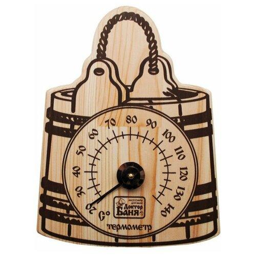 Термометр для бани Доктор Баня
