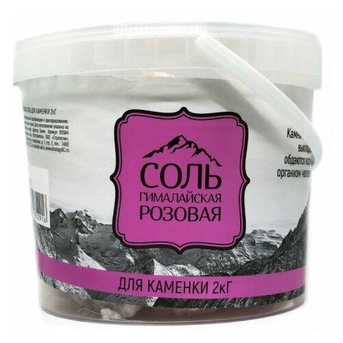 Гималайская соль для каменки Доктор Баня, 2 кг / для бани / все для бани / товары для бани