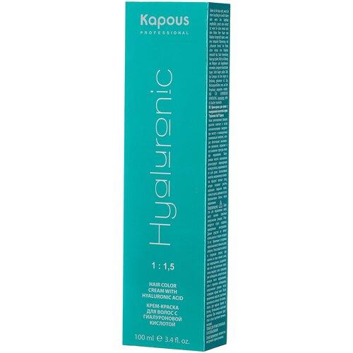 Купить Kapous Professional Hyaluronic Acid Крем-краска для волос с гиалуроновой кислотой, 10.23 Платиновый блондин перламутровый, 100 мл