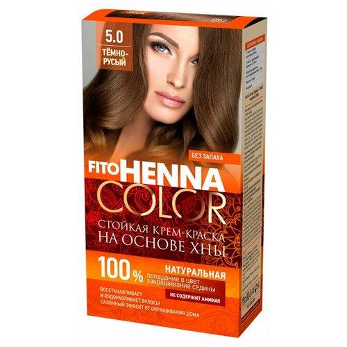 Fito косметик Fito Henna Color краска для волос, 5.0 тёмно-русый, 115 мл