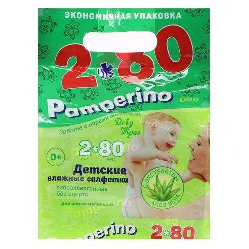 PAMPERINO Влажные салфетки Pamperino детские, с алоэ вера, 2 упаковки по 80 шт. микс