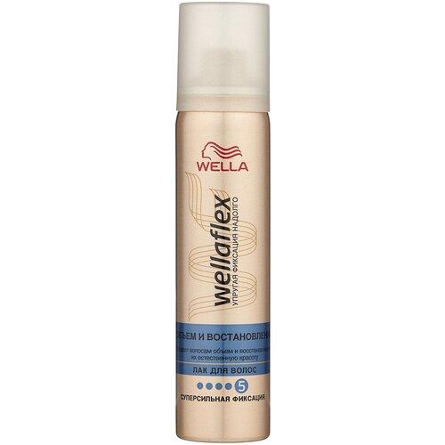 Купить Wella Лак для волос Wellaflex Объем и восстановление суперсильной фиксации, экстрасильная фиксация, 75 мл