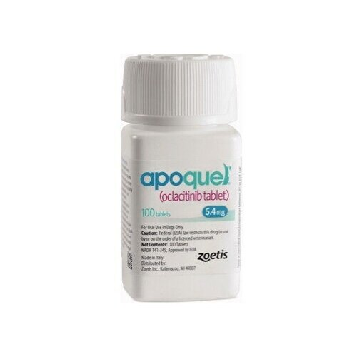 Апоквел (Apoquel) 5,4 мг - Таблетки против зуда 100таб