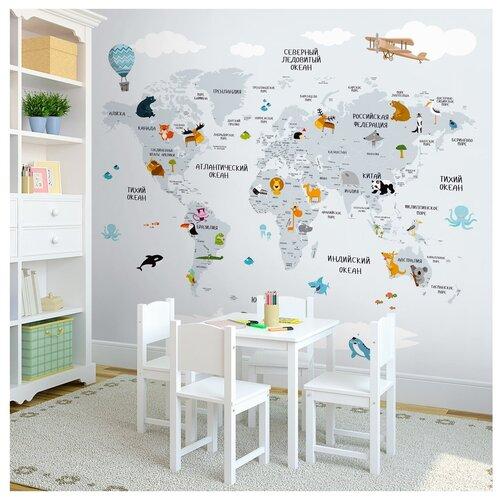 Фотообои Карта путешественника для детей с животными, самолетами в серых цветах/ Красивые уютные обои на стену в интерьер комнаты/ Детские для мальчика для девочки, для подростков/ В детскую спальню/ размер 300х270см/ Флизелиновые