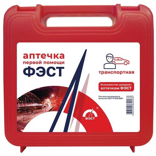 Аптечка автомобильная ФЭСТ транспортная №2 1555