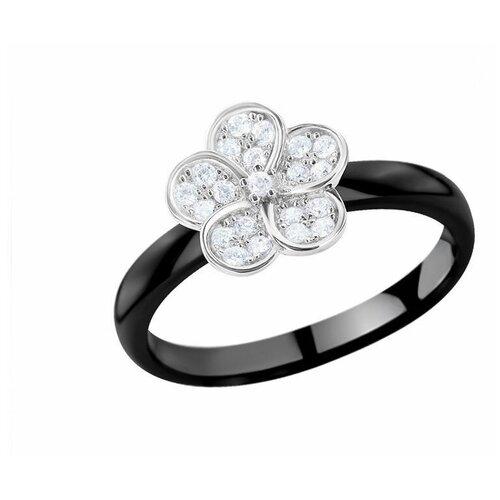 VALTERA Кольцо керамика 077529, размер 18 valtera кольцо керамика 079565 размер 16