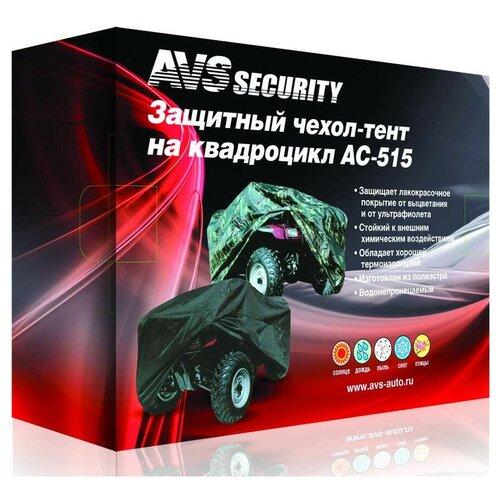 Тент AVS AC-515 Camo влагостойкий, размер XL 251х124х84см 43