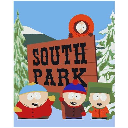 Картина по номерам Южный парк - South Park, 30 х 40 см
