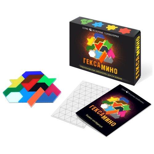 Настольная игра-головоломка Гексамино, Нескучные Игры настольная игра нескучные игры мафия люкс 7090 50