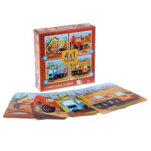 Купить Пазлы 4 в 1 Строительная техника , 4, 6, 9, 12 элементов 5411908, Puzzle Time